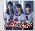 Sukeban Girls Single