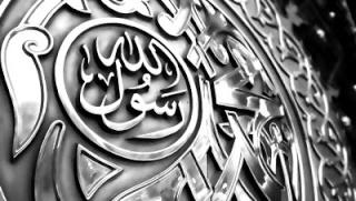 الاستغفار الكبير للإمام أحمد بن إدريس رضى الله عنه Muhamm13
