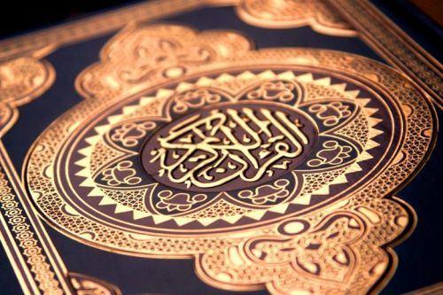 كتاب الصلاة الباب الثاني الأذان والإقامة Tumblr11