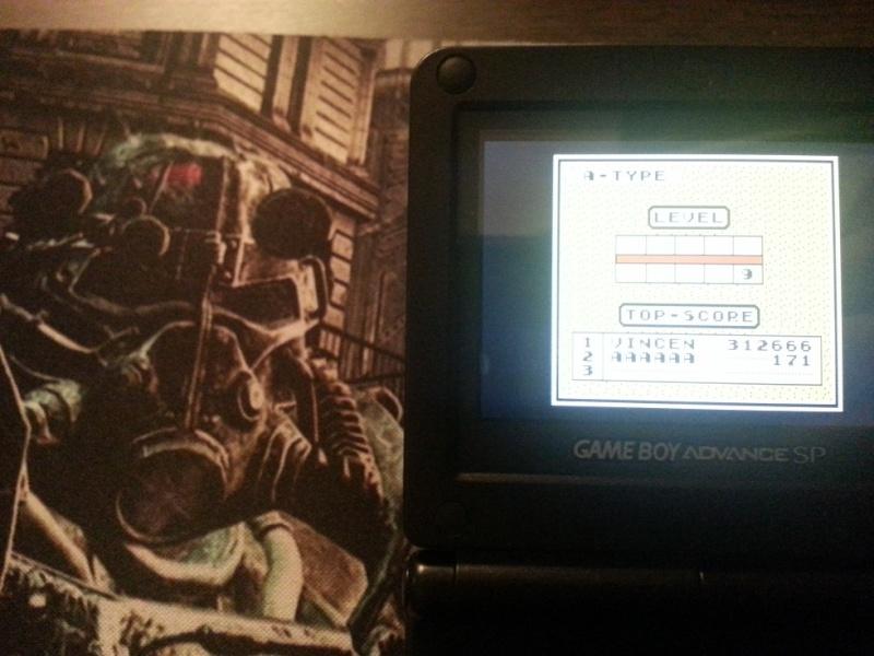 [SCORING] Tetris / Game Boy 20140416