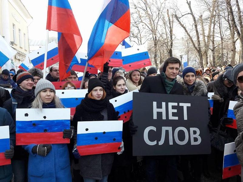 Борис Немцов - Страница 6 Eu210
