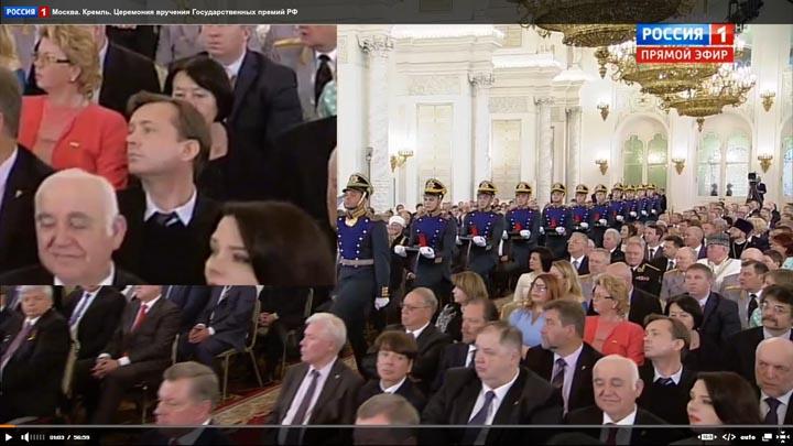 12 июня 2017 г Церемония вручения Государственных премий Российской Федерации за 2016 г, Кремль, Москва  Ieaz110
