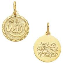 Médailles ! Arabe10