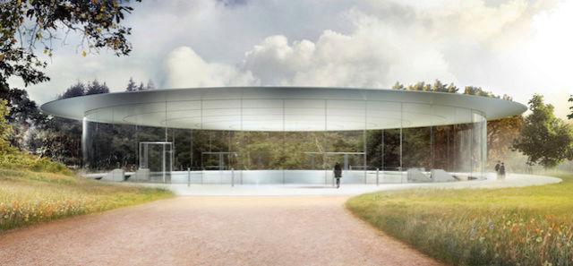 Apple Campus 2 Apple-11