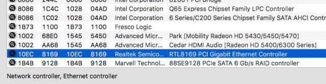 Adaptateur réseau Gigabit PCI TG-3269 Captu140