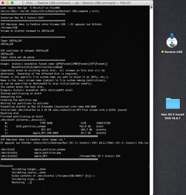 Mac OS X Install DVD 10.6.7 - Page 2 Captur44