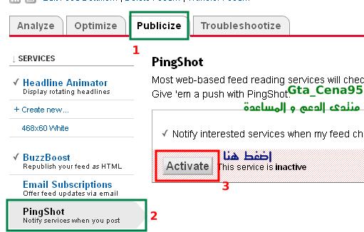 لربط تغدية منتداك بموقع feedburne لجعل أرشفة منتداك احترافية في محرك البحث جوجل 1410
