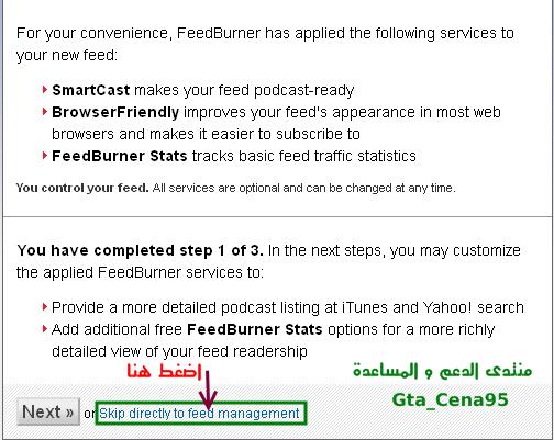 لربط تغدية منتداك بموقع feedburne لجعل أرشفة منتداك احترافية في محرك البحث جوجل 412