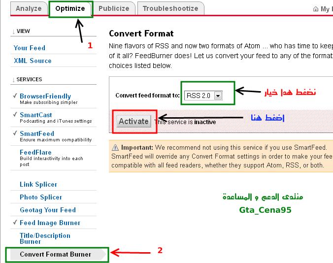 لربط تغدية منتداك بموقع feedburne لجعل أرشفة منتداك احترافية في محرك البحث جوجل 810