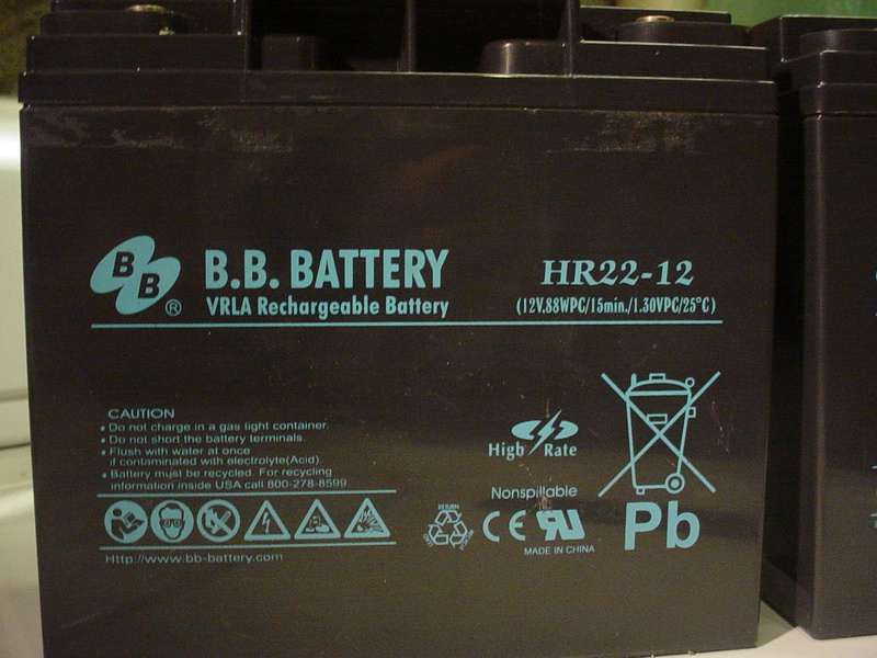 battery charging/maintaining