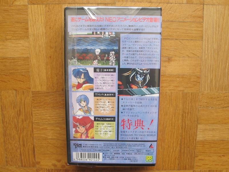 Superplay, Mook, Doujin, Gamest, VHS Promo, OVA,... un autre coup d'oeil sur le Retro Img_3310