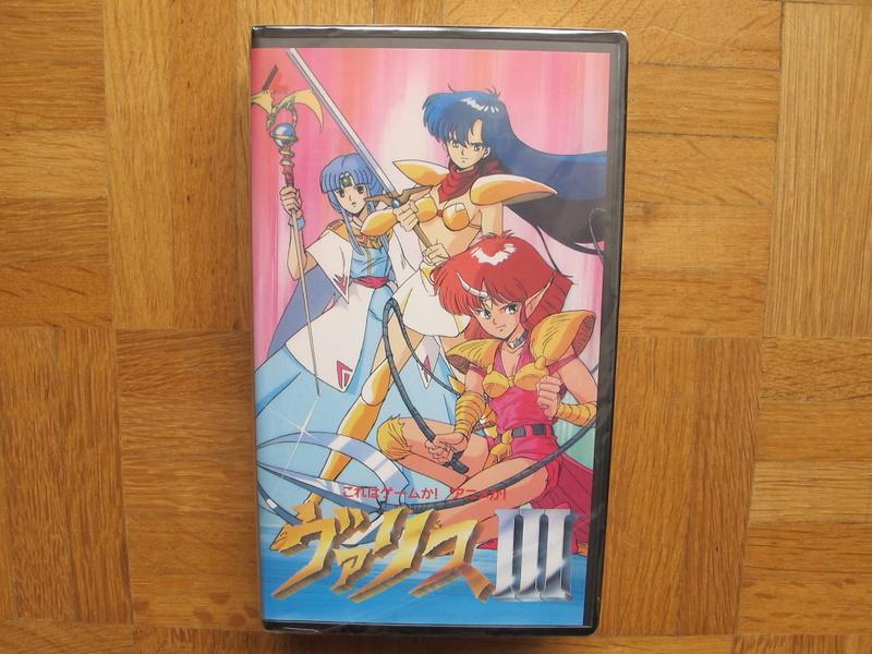 Superplay, Mook, Doujin, Gamest, VHS Promo, OVA,... un autre coup d'oeil sur le Retro Img_3311