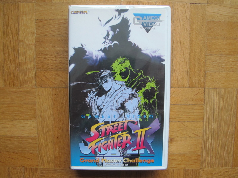 Superplay, Mook, Doujin, Gamest, VHS Promo, OVA,... un autre coup d'oeil sur le Retro Img_3314