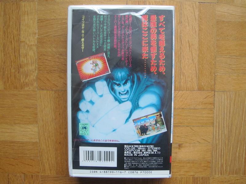 Superplay, Mook, Doujin, Gamest, VHS Promo, OVA,... un autre coup d'oeil sur le Retro Img_3315