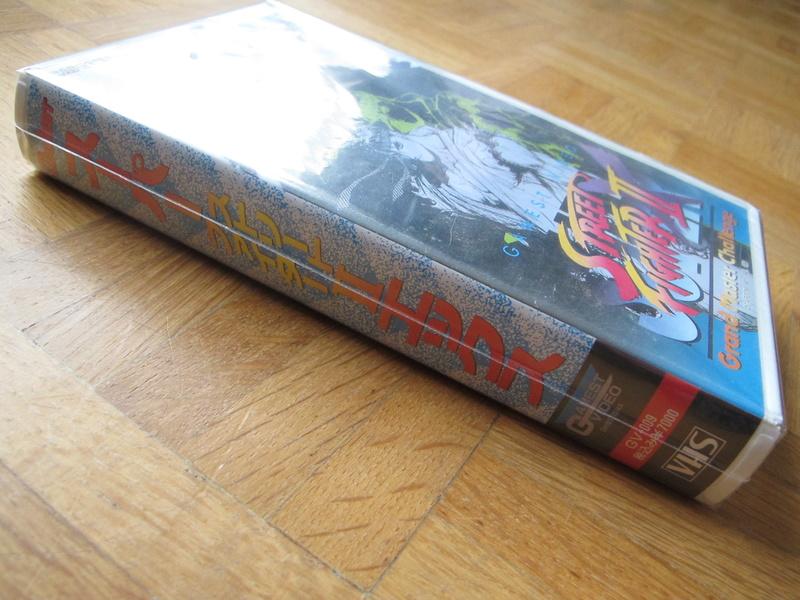 Superplay, Mook, Doujin, Gamest, VHS Promo, OVA,... un autre coup d'oeil sur le Retro Img_3316