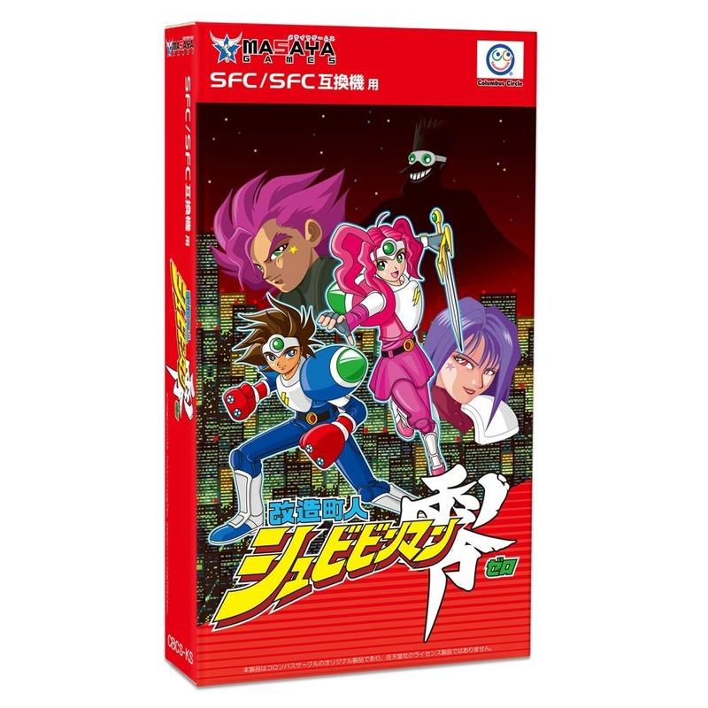 Précommande jeu Super Famicom - Kaizou Choujin Shubibinman Zero Zero_a10