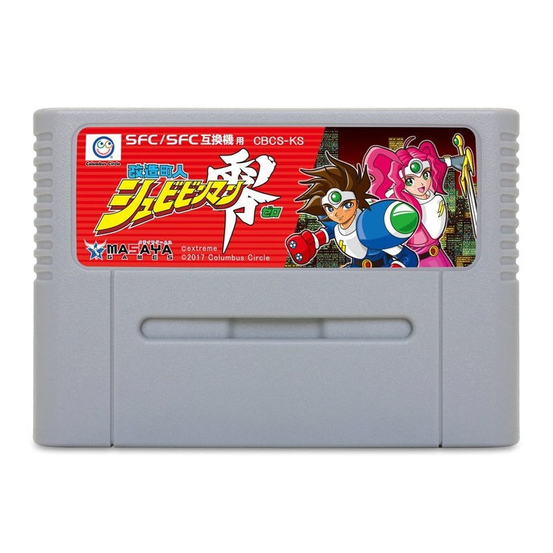 Précommande jeu Super Famicom - Kaizou Choujin Shubibinman Zero Zero_b10