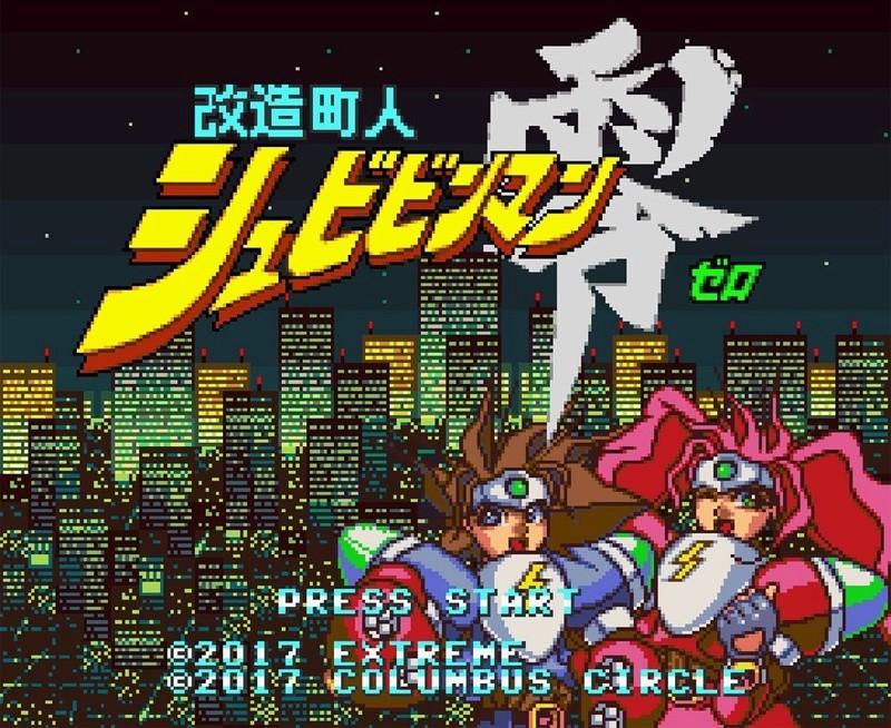 Précommande jeu Super Famicom - Kaizou Choujin Shubibinman Zero Zero_c10