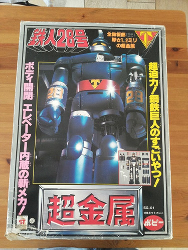 TETSUJIN 28 SUPER ROBOT 28 CHOKINZOKU POPY MADE IN JAPAN SG 01. Chok10