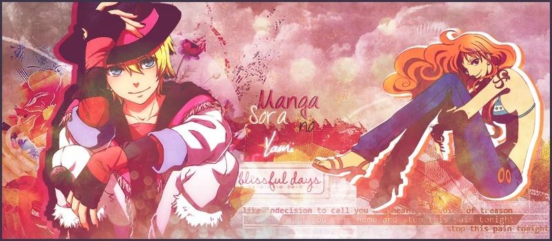 Mangas Sora no yami - Portail 59898410