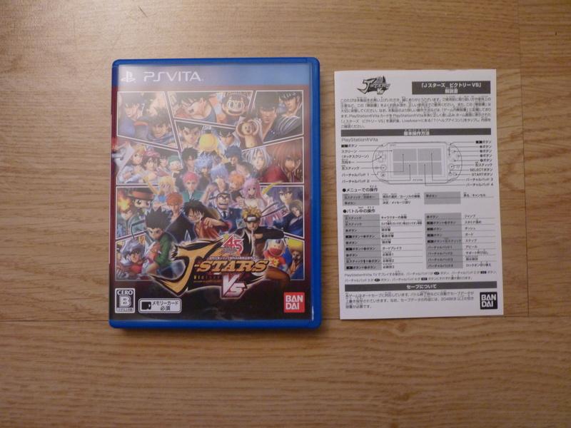 Estim 10 jeux PS Vita P1030125