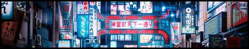 Forum Français sur la série YAKUZA Kamuro10