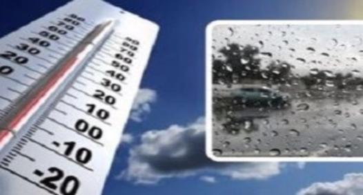 الأرصاد تحذر من تقلبات الطقس وانخفاض الحرارة 10 درجات 08813