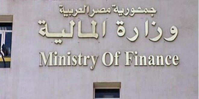"""المالية"""" تعلن عن حرمان بعض الموظفين من صرف علاوة الـ١٠٪ 11113"""