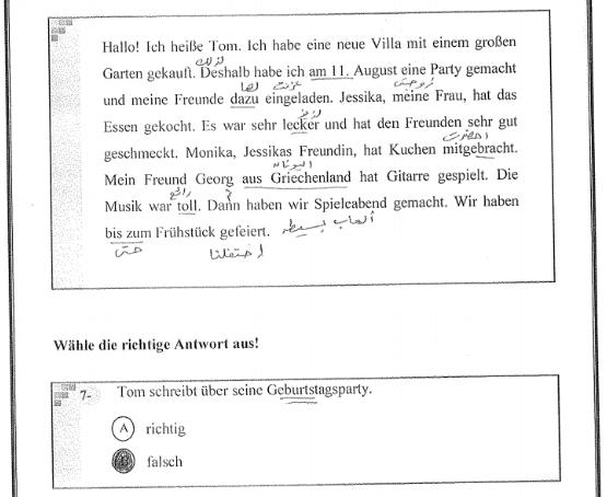 لطلاب ثانوية عامة.. اقوى 14 نموذج بوكليت لغة المانية بالاجابات - هتقفل الدرجة النهائية بإذن الله 11119