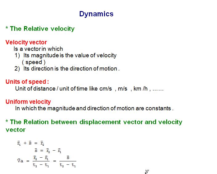 مراجعة ليلة امتحان Dynamics ثالثة ثانوى لغات 115