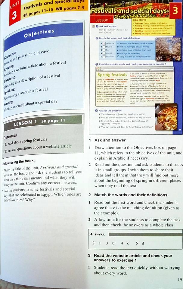 الوحدة الثالثة من دليل المعلم الجديد في اللغة الانجليزية للصف الثالث الأعدادي2018 1300