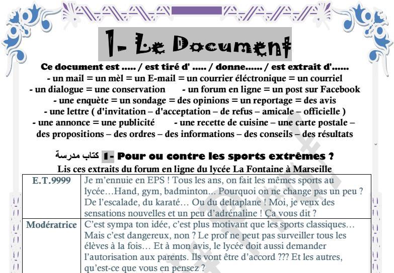 مراجعة ليلة امتحان اللغة الفرنسية 18 ورقة pdf لثالثة ثانوي.. اعداد مسيو أحمد الصغير 1306