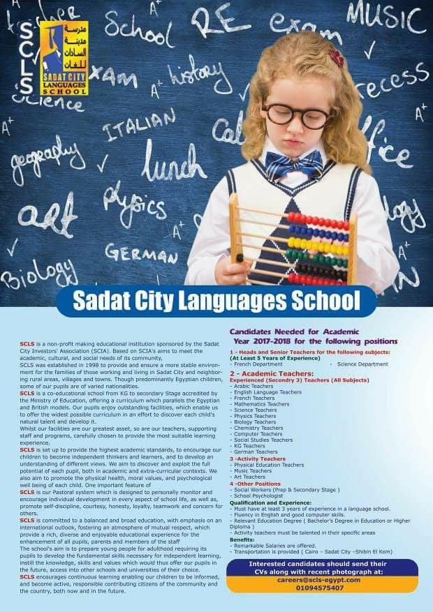 لمدارس لغات.. مطلوب مدرسين ومدرسات جميع التخصصات 18342510