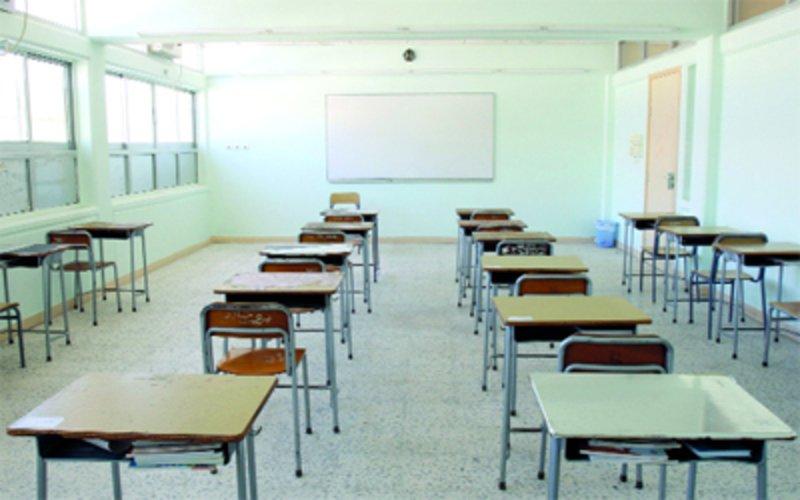 بسبب الحالة الجوية.. تعليق الدراسة غدًا في جميع مدارس تعليم مكة  2119
