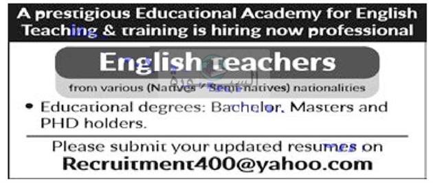 للراغبين في السفر.. مدارس خاصة بالسعودية تعلن عن وظائف جديدة للمعلمين والمعلمات 2182