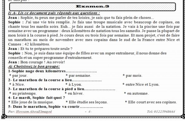 اقوى 26 امتحان لغة فرنسية للصف الثالث الثانوي بمواصفات نظام البوكليت 2017 223