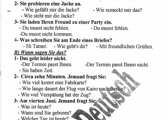 المراجعة النهائية في اللغة الالمانية للصف الثالث الثانوي  3310