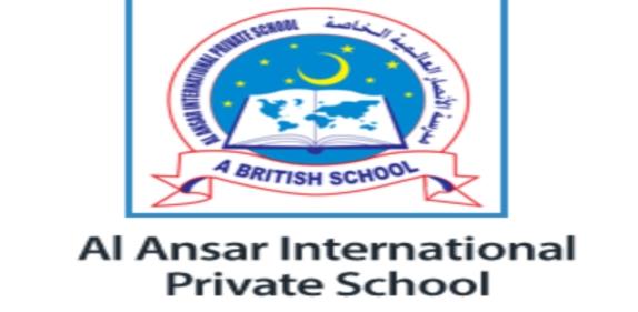 مطلوب للتعاقد الفورى لدولة الامارات معلمين لغة انجليزية ، لغة عربية ، كي جي ، تربية اسلامية ، علوم 5643
