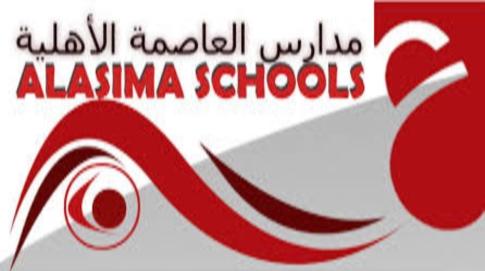 للتعاقد: معلمين رياضات، لغة عربية ، تربية رياضية ،  رسم فنى،  كمبيوتر لمدارس خاصة بالرياض_السعودية .. مميزات رائعة 6310