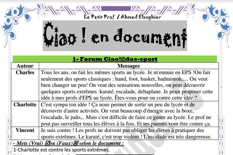 مراجعة ليلة امتحان الفرنساوي للصف الثالث الثانوي 21 ورقة pdf فقط 652