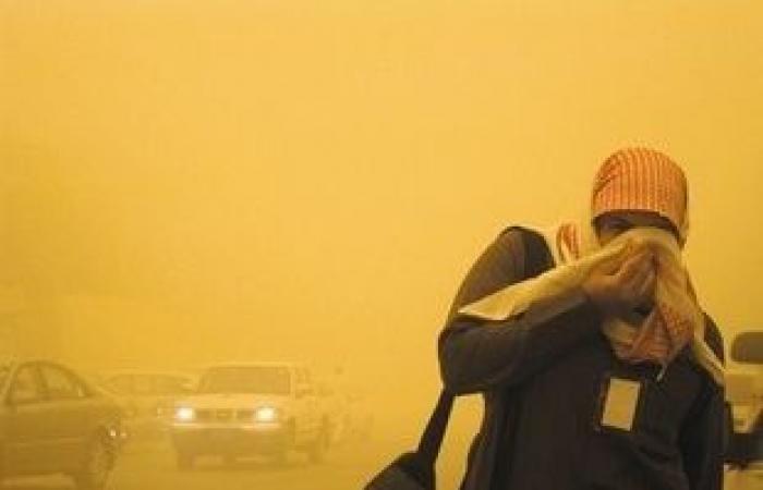 """الارصاد"""" تحذر من عاصفة رملية وارتفاع في درجات الحرارة غدا 6810"""