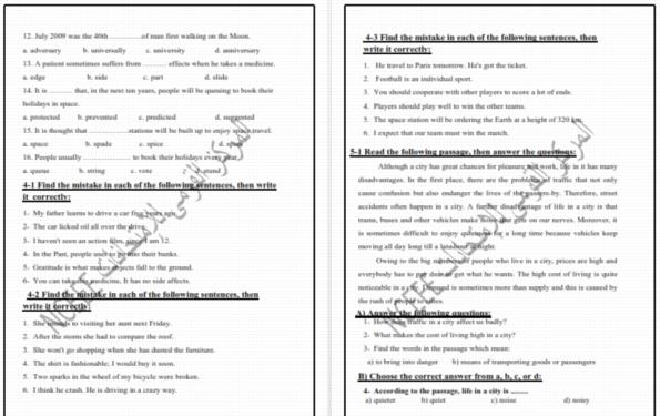 دليل تقويم الطالب فى اللغة الانجليزية للصف الثالث الثانوي بمواصفات نظام البوكليت 2017 816