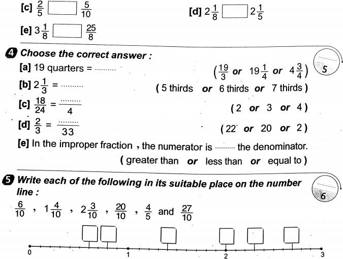 تحميل كتاب المعاصر math للصف الثانى الابتدائى pdf