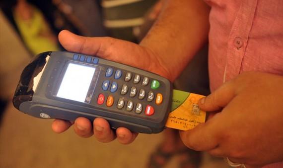 عاجل: تحديث بيانات البطاقات التموينية من اول ابريل .. ننشر الاستمارة وخطوات التحديث Tamwee10