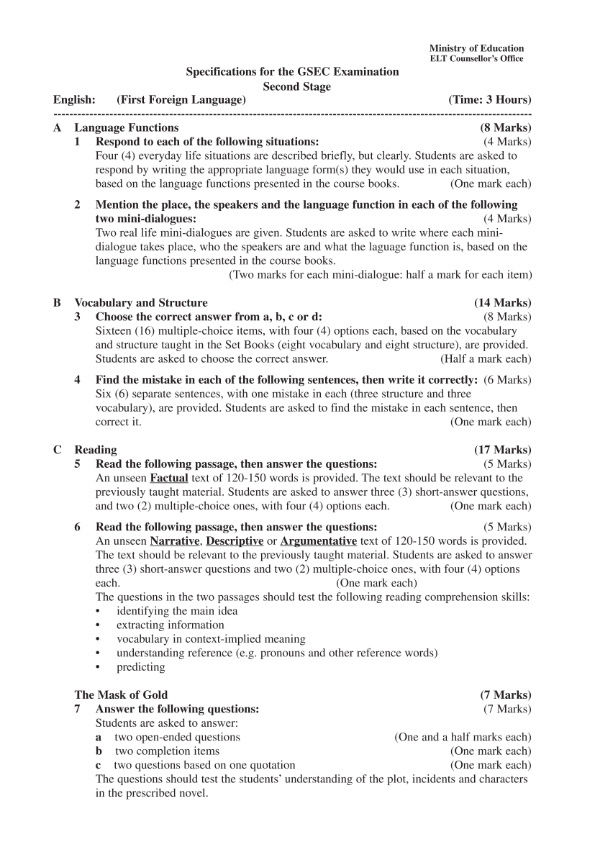 بالاجابات النموذجية 25 اختبار جرامر لغة انجليزية للصف الثالث الثانوى نظام مطور - صفحة 3 Tg_54210