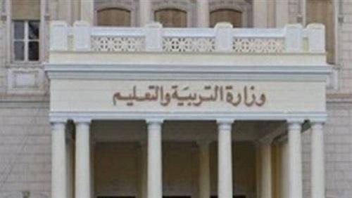 مدى أحقية مدير المدرسة في رفض الاجازة الاعتيادية للمعلمين U_oa_u57
