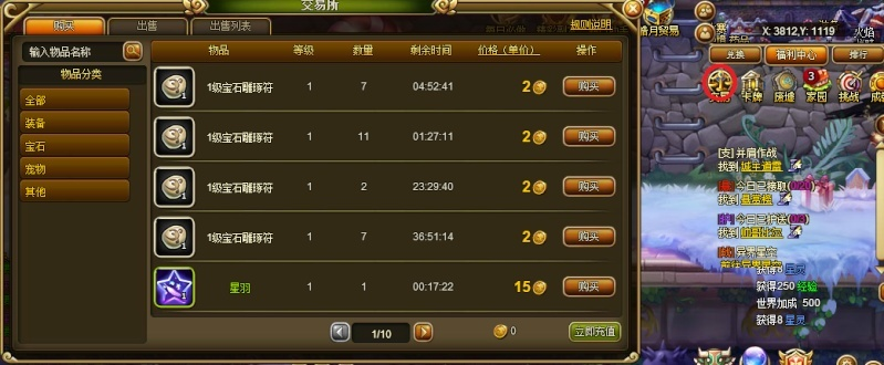 Chinese Lunaria Stuff? :p Trade10