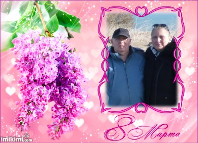 Montage de ma famille - Page 5 2zxda230