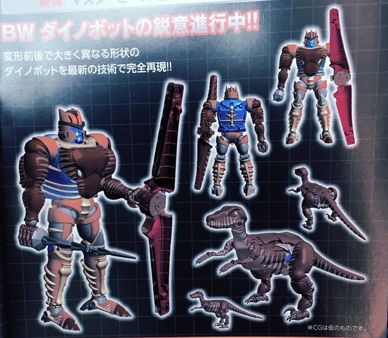 [Masterpiece] MP-41 Dinobot (Beast Wars) 18814013