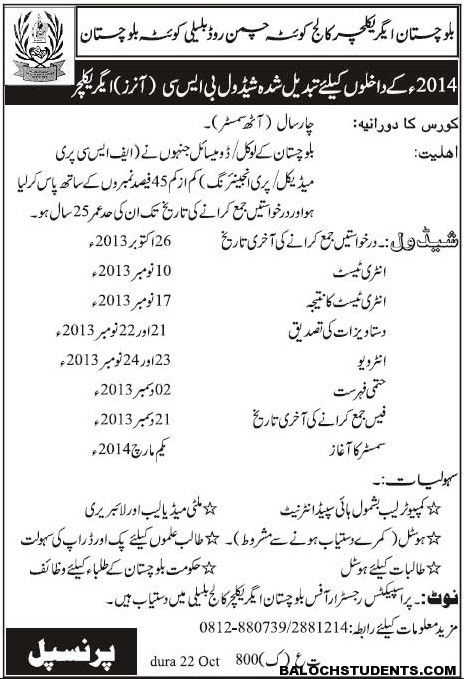 Balochistan Agriculture College Chamman- Admission Announcement Admiss10